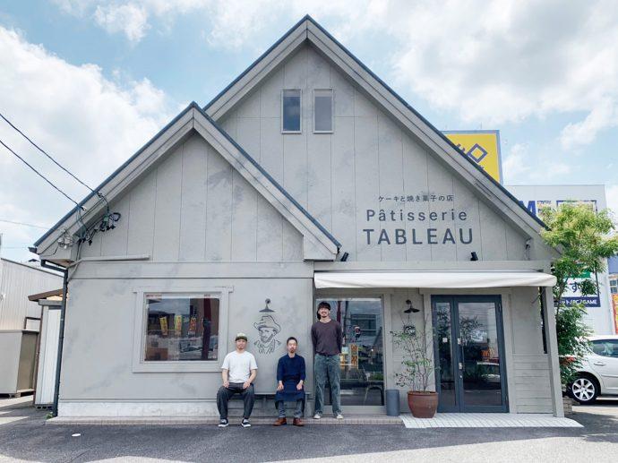 【patisserie TABLEAU(豊田市・洋菓子店)】お引き渡し