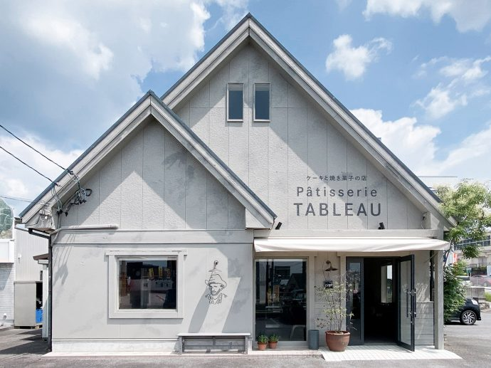【patisserie TABLEAU(豊田市・洋菓子店)】事例掲載しました