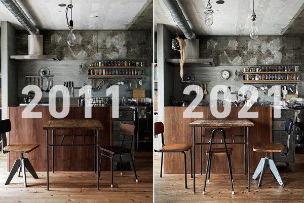 所沢でリノベーション! リノベーションして10年後の経年変化。経年変化ってどんな感じで変わっていくのか? part1